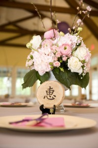 Japanese Inspired Charleston Wedding In Flavors of Pink & Hanging Cranes