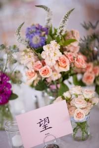 Sarah_Chris_Trapp_Family_Lodge_Wedding_Stowe_Vermont_Kathleen_Landwehrle_Photography_12-rv