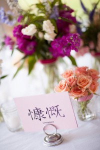 Sarah_Chris_Trapp_Family_Lodge_Wedding_Stowe_Vermont_Kathleen_Landwehrle_Photography_30-v