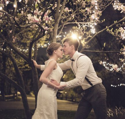 Vintage Grove Redfield Estate Wedding Korto Photography