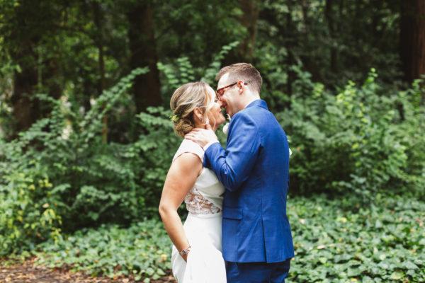 Intimate Stern Grove Wedding in San Francisco Zoe Larkin Photography15